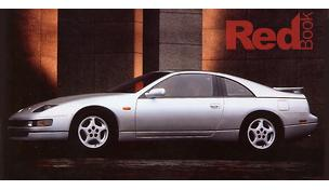 300ZX Z32 Coupe