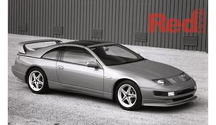 300ZX Z32 Coupe 25th Anniversary