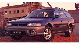 Outback 2GEN Wagon