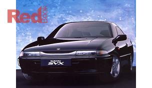 SVX Coupe